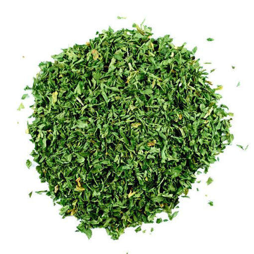 Picture of Dried Parsley - 100g