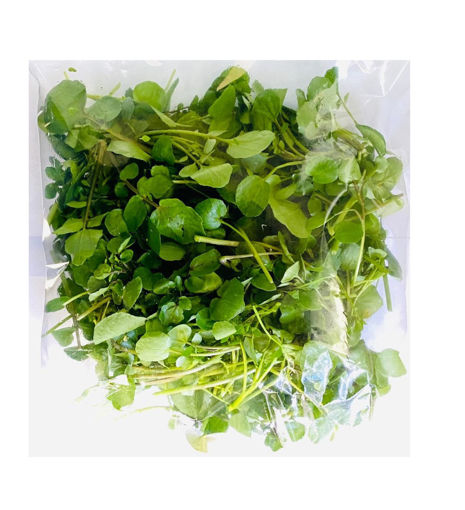 Picture of Watercress  - 200g