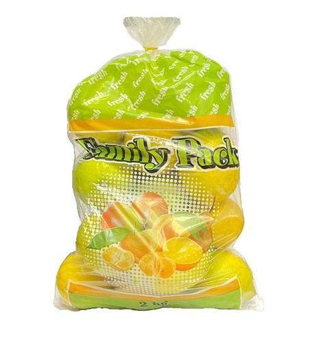 Picture of Lemon 2kg Value Pack - 2 For R35