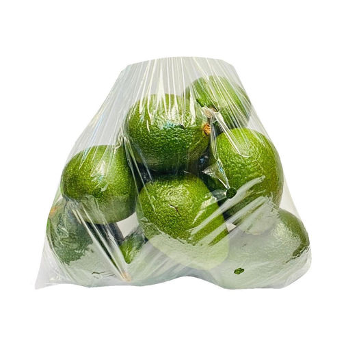 Picture of Avocado - 1kg Bag