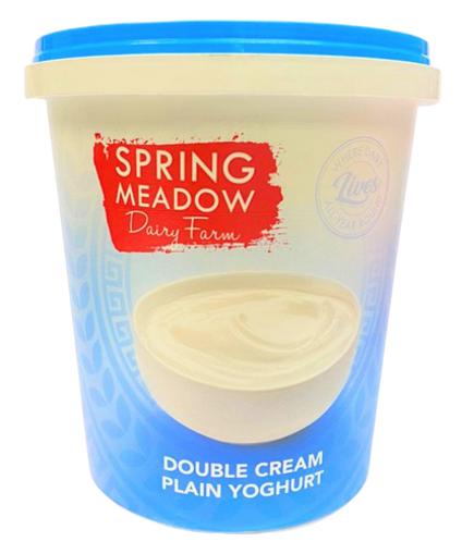 Picture of Yoghurt (Low fat) - Plain - 1Lt