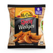 Picture of McCain Spicy Wedges - 750g