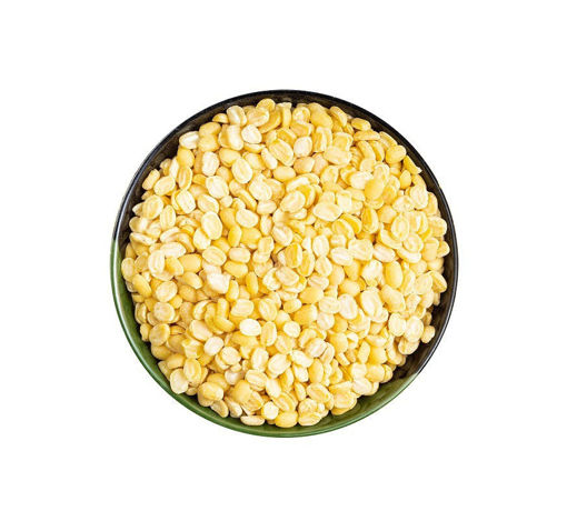 Picture of Yellow Split Mung Beans (Yellow Moong Dhal) - 1kg